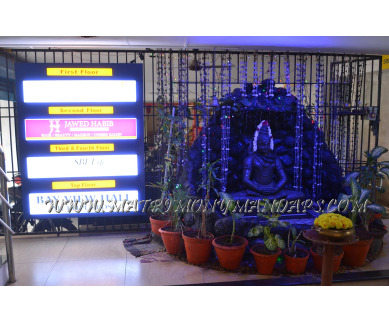 Explore Bay View Hall (A/C) in White Town, Pondicherry - Entrance