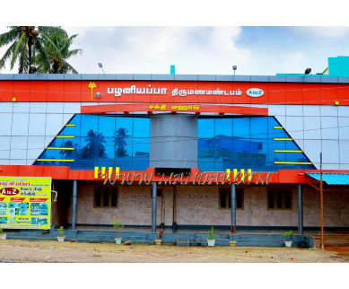 Find the availability of Jothi Muthu Mahal in Avinashi, Coimbatore and avail the special offers