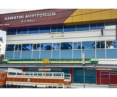 Find the availability of Aswathy Auditorium (A/C)  in Attingal, Trivandrum and avail the special offers