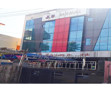 Find the availability of JB Mahal in Pudukottai City, Pudukkottai and avail the special offers