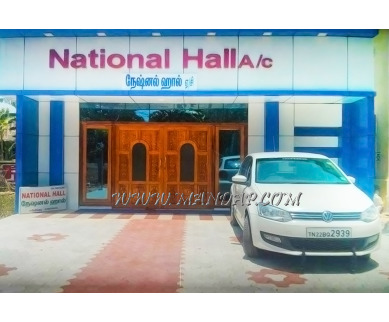 Find the availability of National Hall (A/C)  in Karaikal, Pondicherry and avail the special offers