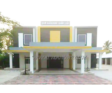 Find the availability of Raasi Marriage Hall in Udumalpet, Tirupur and avail the special offers