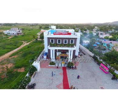 Find the availability of Adithya Mahal (A/C)  in Tiruvallur, Chennai and avail the special offers