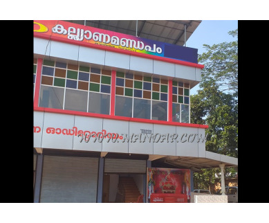 Find the availability of Seena Auditorium in Kuthuparamba, Kannur and avail the special offers