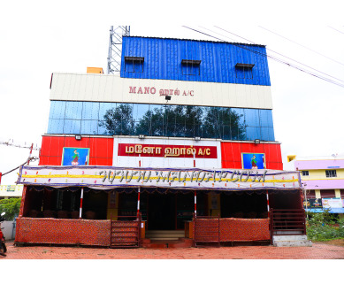 Find the availability of Mano Hall  (A/C)  in Iyer Bungalow, Madurai and avail the special offers