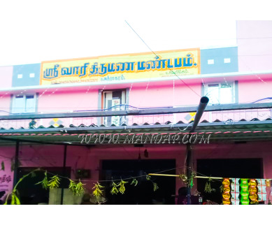 Find the availability of Sri Vari Thirumana Mandapam in Nallampalli, Dharmapuri and avail the special offers