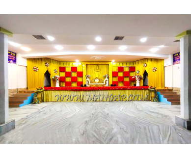 Find the availability of Aps Kalyana Mandapam (A/C)  in Aruppukottai, Virudhunagar and avail the special offers