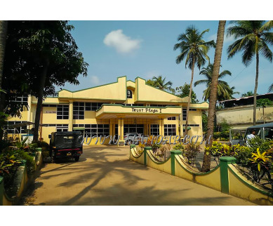 Find the availability of Trust plaza Auditorium Tirur in Tirur, Malappuram and avail the special offers