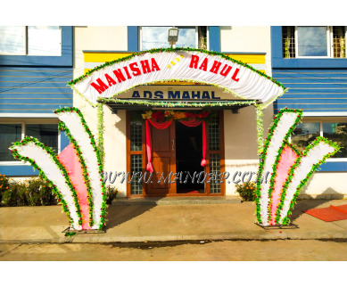Find the availability of ADS Mahal (A/C)  in Hosur, Krishnagiri and avail the special offers