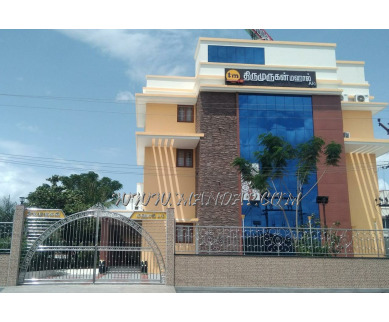 Find the availability of Thirumurugan Mahal (A/C)  in Karur City, Karur and avail the special offers
