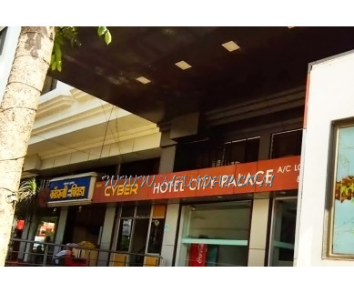 Find the availability of Hotel City Palace Banquet Hall in Nashik Road, Nashik and avail the special offers