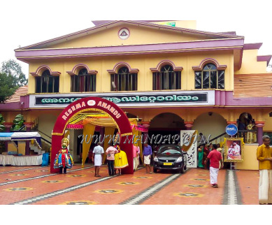 Find the availability of Anaswara Auditorium (A/C)  in Haripad, Alappuzha and avail the special offers