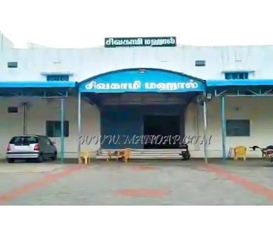 Find the availability of Sivagami Mahal in Gobichettipalayam, Erode and avail the special offers