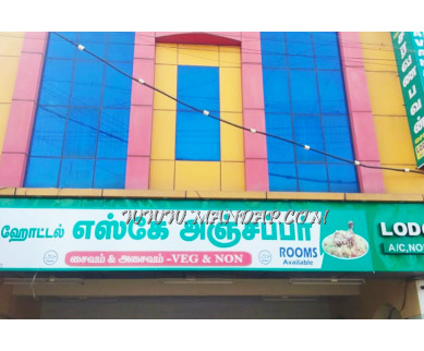 Find the availability of SK Anjappar Hall in Sathyamangalam, Erode and avail the special offers