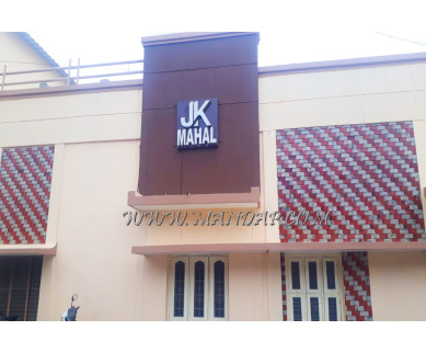 Find the availability of JK Mahal in Denkanikottai, Krishnagiri and avail the special offers