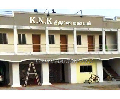 Find the availability of KNK Mahal in Vanur, Villupuram and avail the special offers