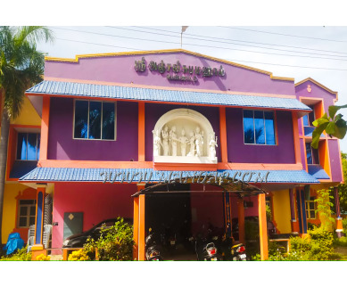 Find the availability of Anjali Subha Mahal in Virudhachalam, Cuddalore and avail the special offers