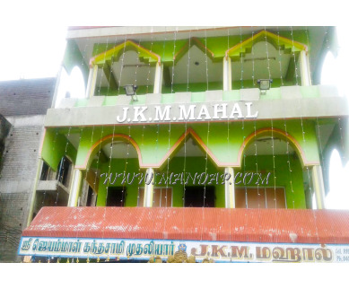 Find the availability of JKM Mahal in Abdullapuram, Vellore and avail the special offers