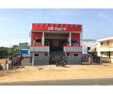 Find the availability of Ravi Mahal in Pudukottai City, Pudukkottai and avail the special offers