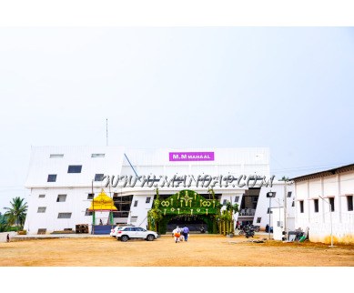 Find the availability of MM Mahal (A/C)  in Tiruchengode, Namakkal and avail the special offers