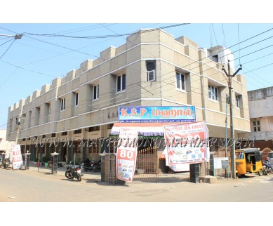 Find the availability of KSP Mahal in Padi, Chennai and avail the special offers