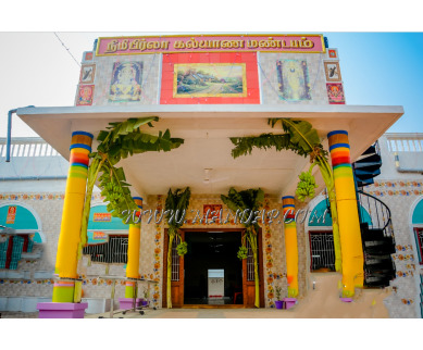 Find the availability of Nimibirla Kalyana Mandapam in Virudhunagar Collectorate, Virudhunagar and avail the special offers