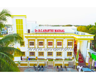 Find the availability of Dr R C Ananthi Mahaal (A/C)  in Sulur, Coimbatore and avail the special offers