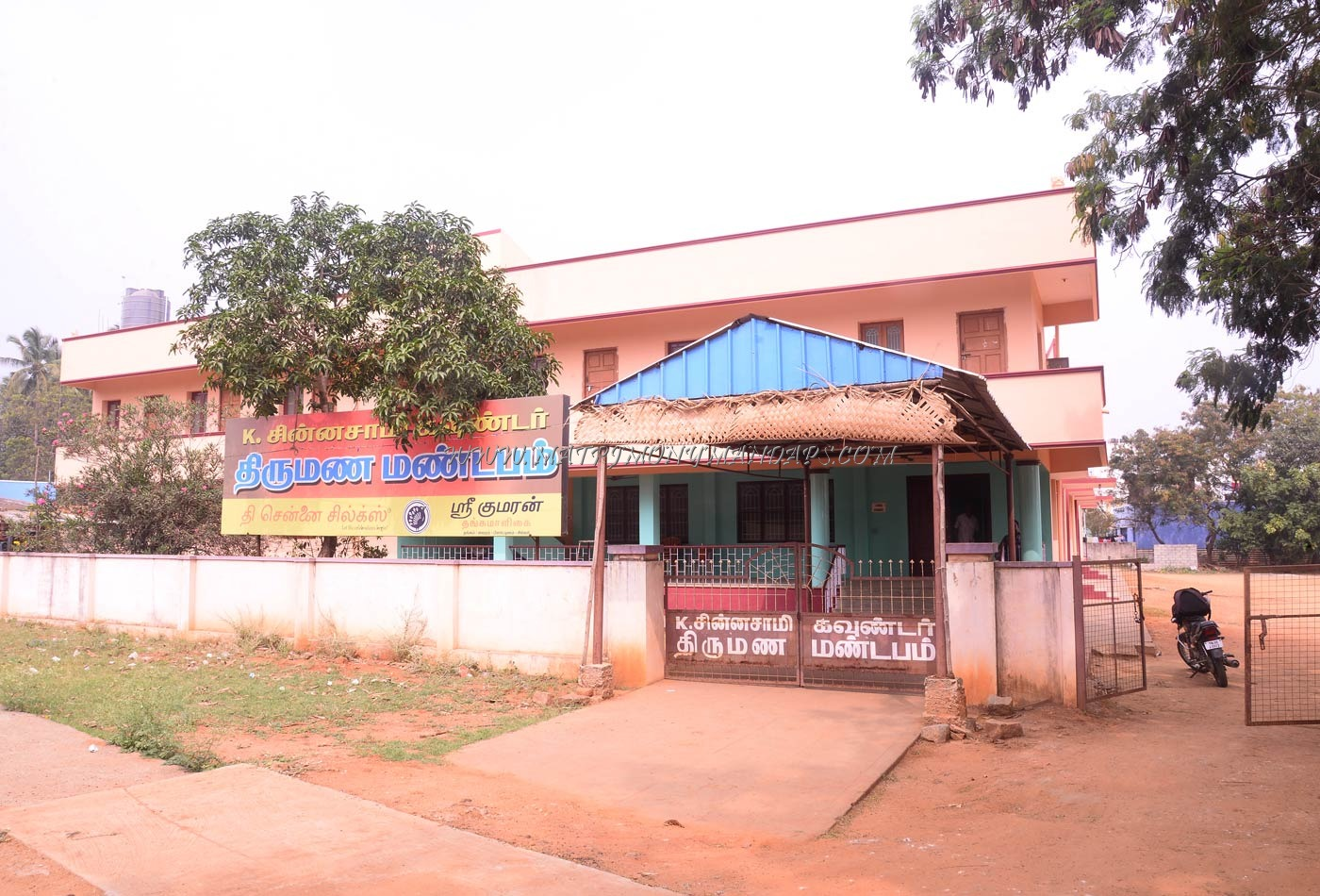Find More Kalyana Mandapams in Kovaipudur