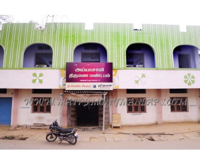Find the availability of Ayyasamy Kalyana Mandapam in Perur, Coimbatore and avail the special offers