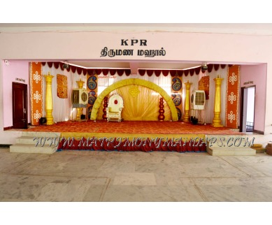 Find the availability of KPR Thirumana Mahal in Ganapathy, Coimbatore and avail the special offers