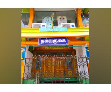 Explore Sri Rani Wedding Hall (A/C) in Villianur, Pondicherry - 2