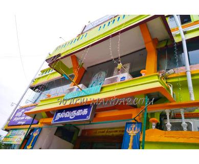 Explore Sri Rani Mini Hall (A/C) in Villianur, Pondicherry - 1
