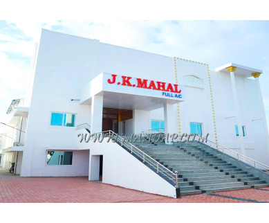 Find the availability of JK Mahal (A/C)  in Tirunelveli Town, Tirunelveli and avail the special offers