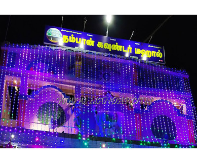 Find the availability of Thamban Gounder Mahal 2 in Mettupalayam, Coimbatore and avail the special offers