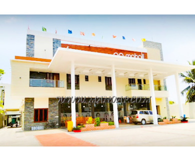 Find the availability of PP Mahal (A/C)  in Mannargudi, Tiruvarur and avail the special offers