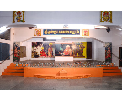 Find the availability of Sri Hari Krupa Kalyana Mandapam in Srirangam, Trichy and avail the special offers