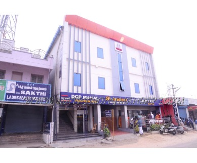 Find the availability of DGP Mahal in Eachanari, Coimbatore and avail the special offers