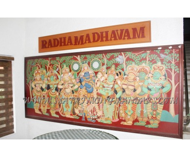 Explore Krishna Inn Radhamadhavam hall (A/C) in East Nada, Guruvayoor - Hall Entrance
