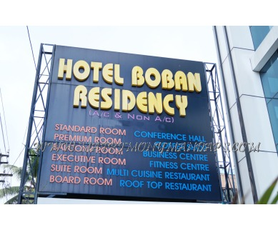 Explore Boban Residency Conference hall (A/C) in Thampanoor, Trivandrum - Entrance