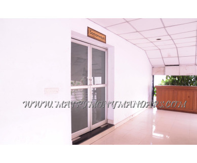 Explore Chaithram Samanwaya (A/C) in Thampanoor, Trivandrum - Hall Entrance