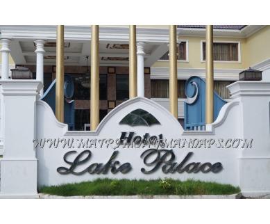 Explore Lake Pale Hotel T Shape Hall (A/C) in Kazhakuttam, Trivandrum - Entrance