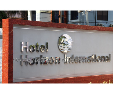 Explore Hotel Horizon International Guruvayoor (A/C) in South Nada, Guruvayoor - Entrance