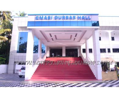 Explore Emabi Durbar Hall (A/C) in Pulimoodu, Trivandrum - Entrance