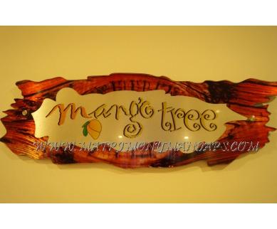 Explore Hotel White Dammar Mango tree (A/C) in Pappanamcode, Trivandrum - Entrance