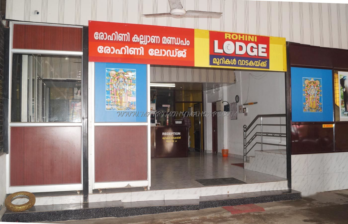 Find More Marriage Halls in East Nada