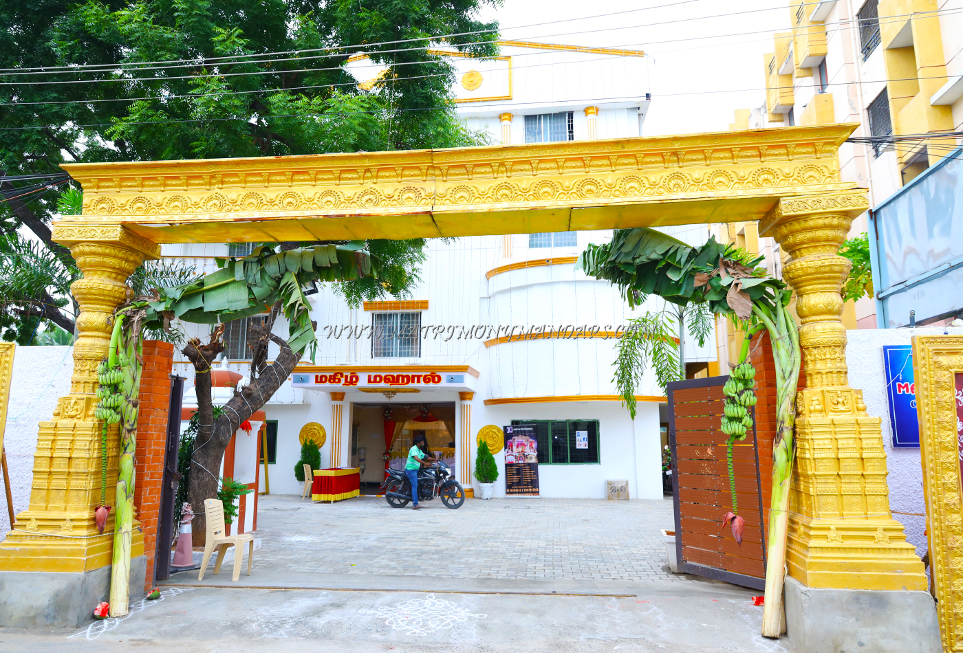 Find the availability of the Magizh Mahal Thirumana Mandapam (A/C) in Chrompet, Chennai and avail special offers