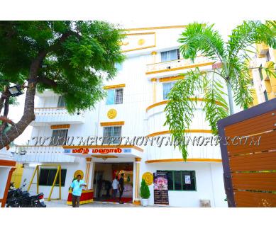 Explore Magizh Mahal Thirumana Mandapam (A/C) in Chrompet, Chennai - Building Facade