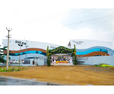 Find the availability of Shri Vasavi Mithra Mahal Amphi Theatre Lawn in Perur, Coimbatore and avail the special offers