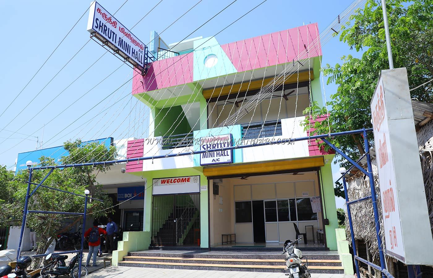 Find the availability of the Shruti Mini Hall (A/C) in Kottakuppam, Pondicherry and avail special offers